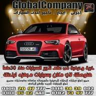 تأجير  إيجار  آحدث السيارات GlobalCompany