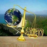 طه taha AL-moshirai