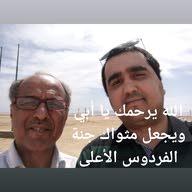 Mahmoud أبو عمر