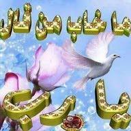 إمحسن ابو سلمه