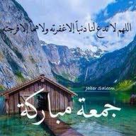 ابو المعتصم بالله