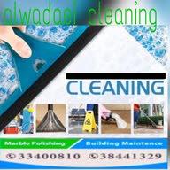 الوداعي للتنظيفات
