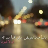 ابو فاطمه 07706927199