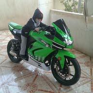 احمد احمد ......