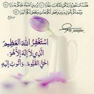محمد العساف