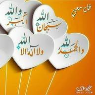 abo Qasem