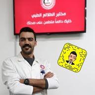محمود العيسة