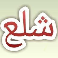 محمد الميساني