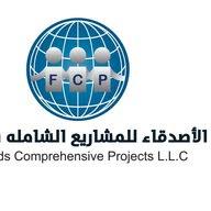 F.C.P c.p