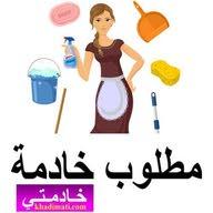 Ramy Abdo