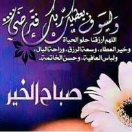ابوشادي