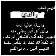 Sameh Elshehawi