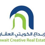 Kuwait Creative Real Estate