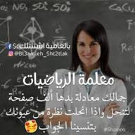 Alaa Nassar