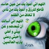 احمد العراقي الحديثي