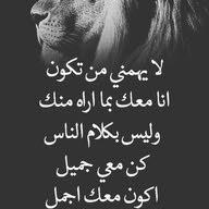ابو سعيد 090