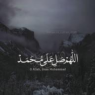 الحمدالله رب العالمين