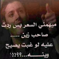 سيد محمد
