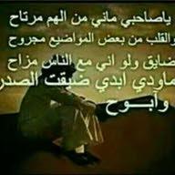 محمد محمد قرع