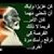Ali Alarabi