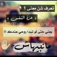 محمد اللبيدي