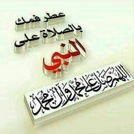 ابو خالد خالد