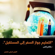 AIA school