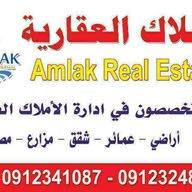 amlak real estate Estate's