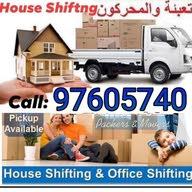 Naeem shifting