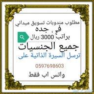 خالد العنزي