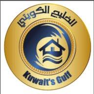 Kuwait gulf abu ali