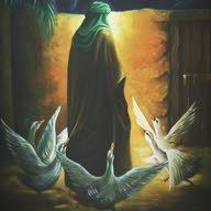 الحسيني