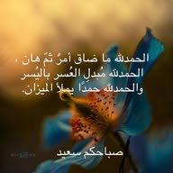 Ahmed othman Mahrous Mahrous