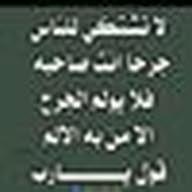 ابو فيصل ابو فيصل