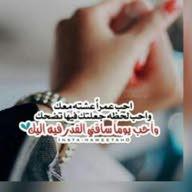 دينا القيسي