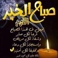 أبو عبادة
