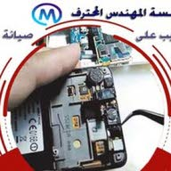المهندس المحترف للتدريب على صيانة الهواتف الذكية