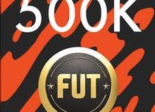 500 الف كوينز فيفا 21