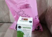 شاي الماتشا الياباني للتخسيس والنحافه وإنقاص الوزن