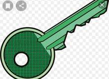 يوجد عامل قص مفاتيح