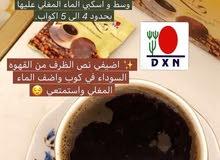 القهوة السوداء لينجزي 2في1