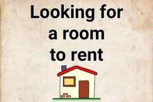 أبحث عن غرفة بحمام مستقل للإيجار في الحيل الجنوبية