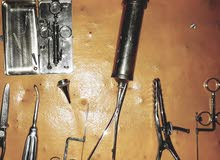 Surgical Instruments - Medical Equipment
