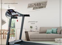 Walking Machine 2hpfor 149 OMR Only!