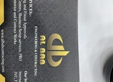 رخص تجارية للبيع