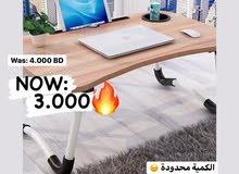 طاولة اللابتوب ، laptop desk