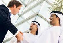 كفيل  اماراتي sponsor