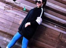Doaa Elshrief