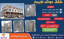 Al Malaz neighborhood Al Riyadh city - 622 sqm apartment for rent