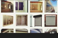 صيانة جميع انواع الشبابيك والأبواب ومقاطع الألمنيوم